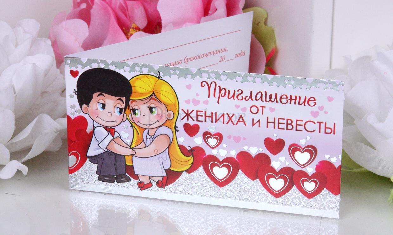 Поздравление коротенькое на свадьбу