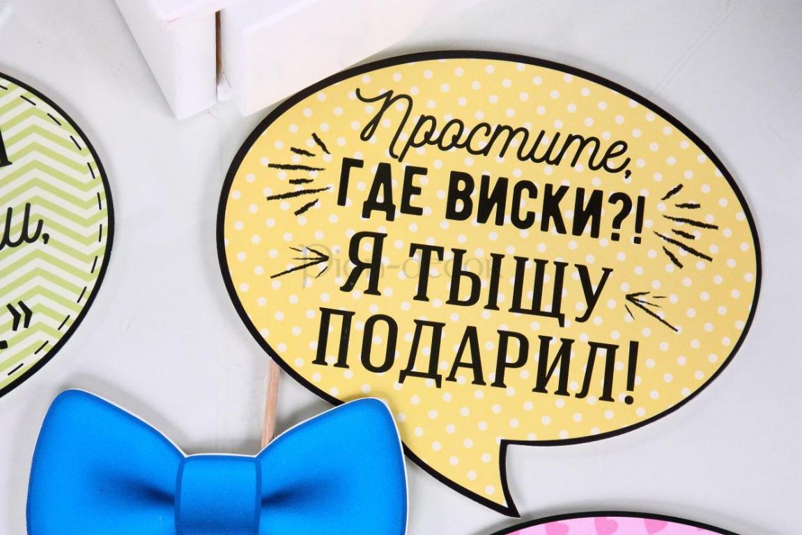 Разноцветные облачка «Самый лучший день» - заказать в ...: http://www.pion-decor.ru/aksessuary-foto/samyy-luchshiy-den-0157.html