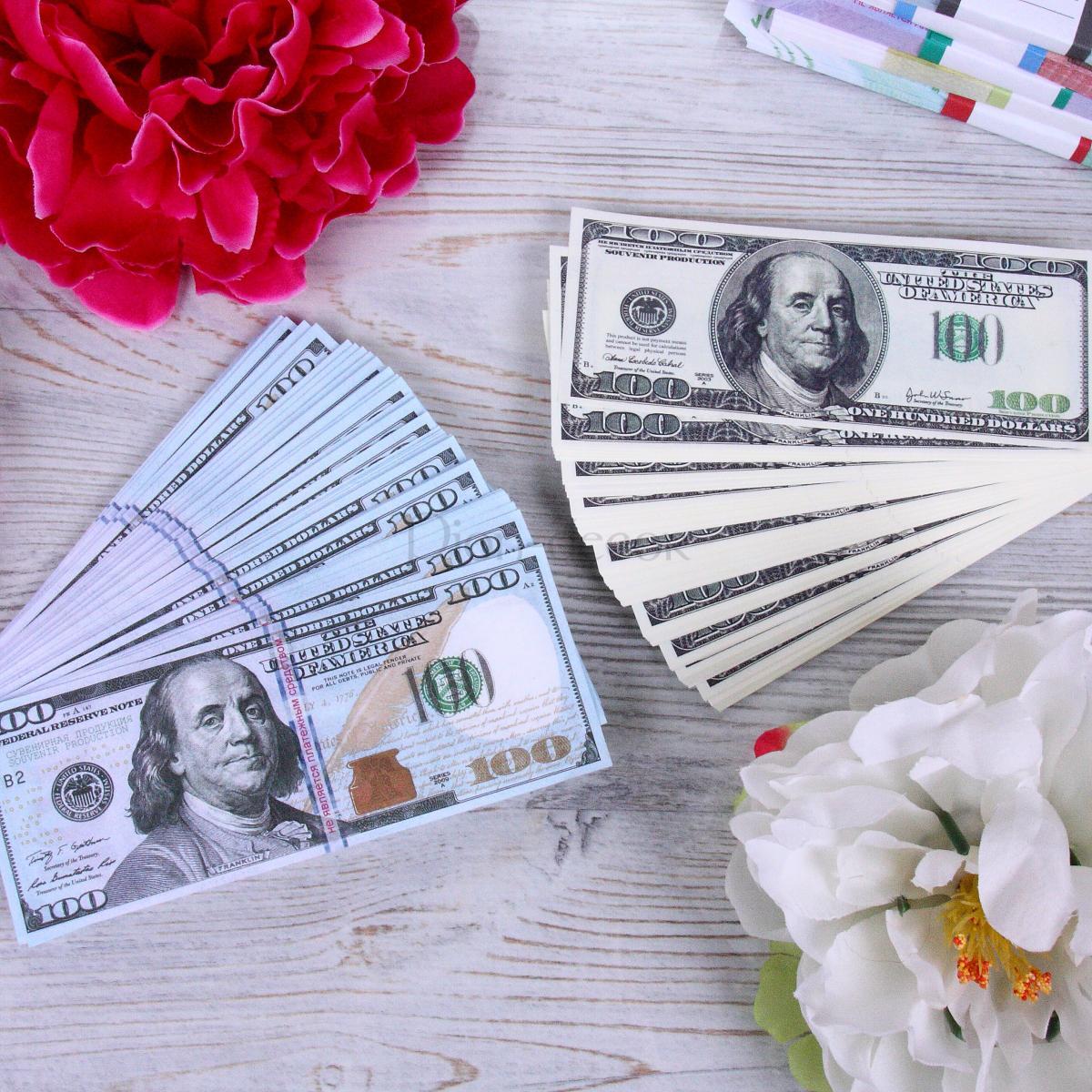 Подарок доллары поздравления