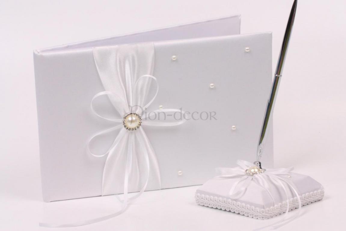 Комплект - свадебный альбом и ручка
